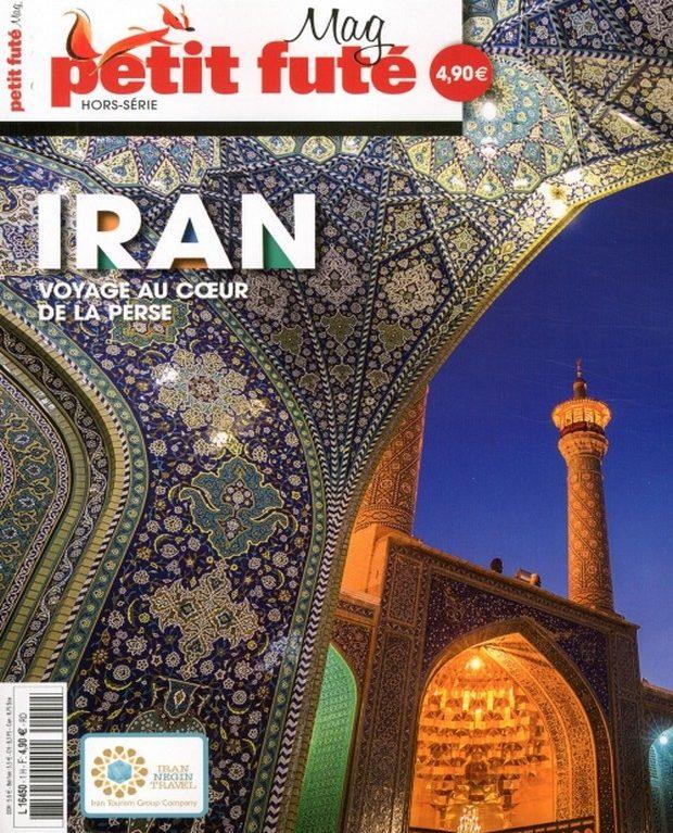 Le Petit Futé Mag fait découvrir les trésors perses dans un hors-série