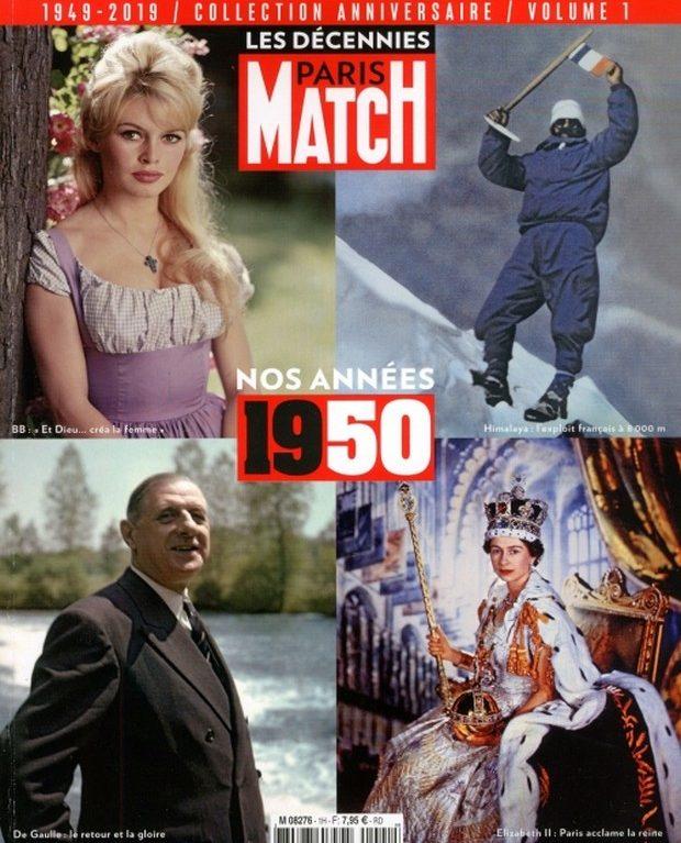 Une collection Paris Match pour fêter son anniversaire